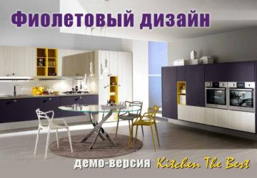 kitchen The Best