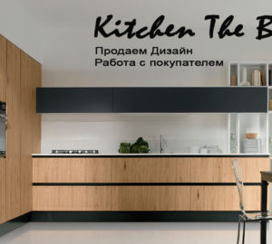 Kitchen the best
