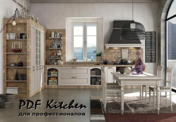 PDF kitchen