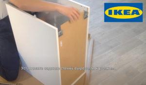 монтажный мебельный уголок