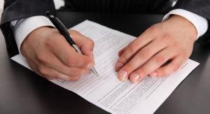 Подпишите договор