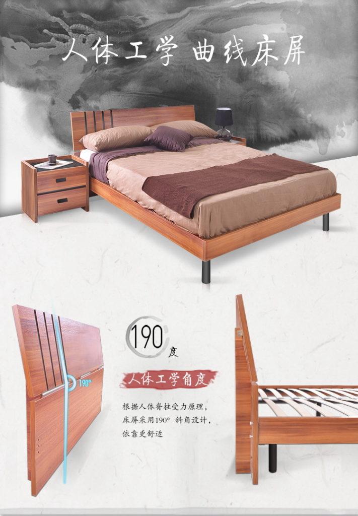 Китайская кровать из дсп