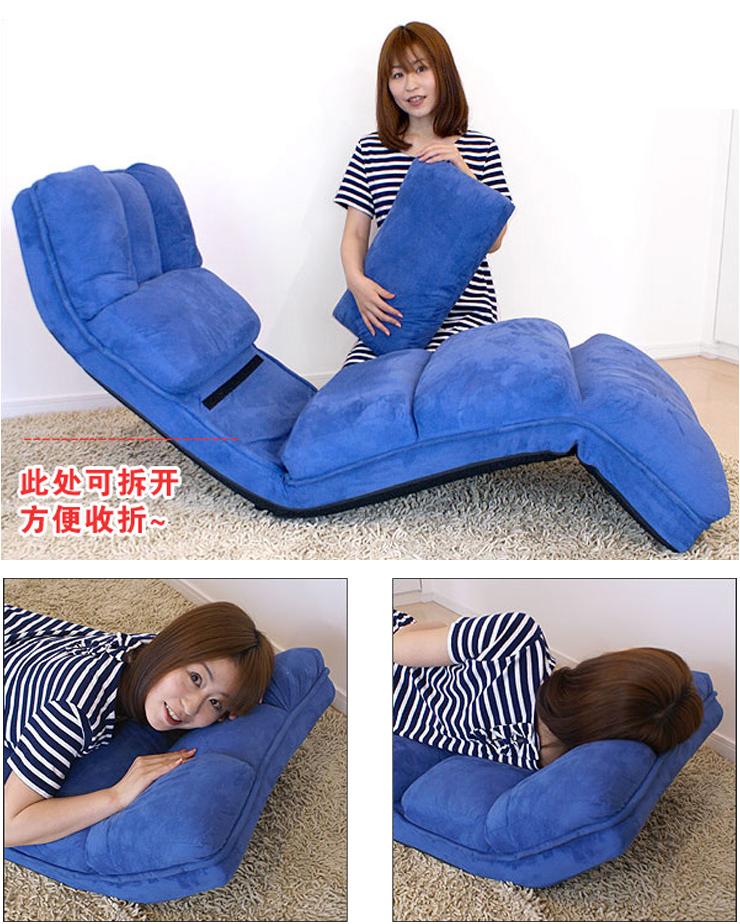 Кресло футон