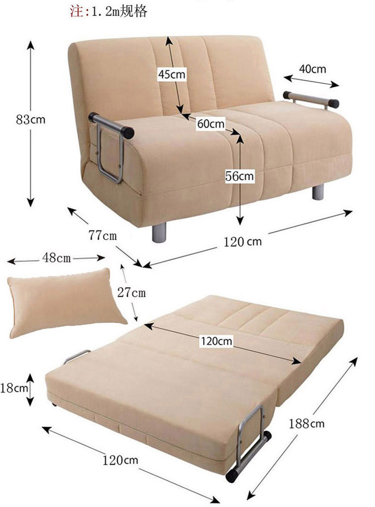 Раскладное сидение дивана